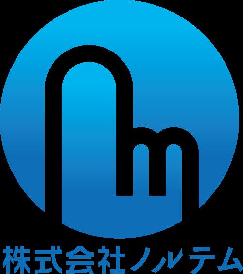 株式会社ノルテム